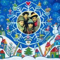 Rutkai Bori Banda   Kiskarácsony